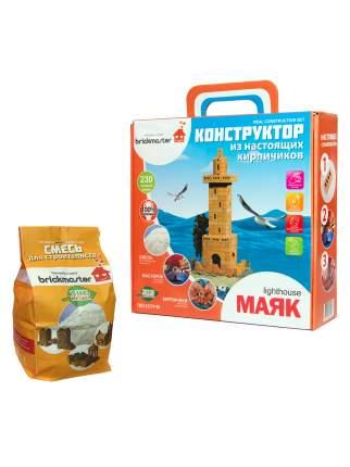 Набор для строительства Brickmaster Конструктор Маяк + Смесь для строительства