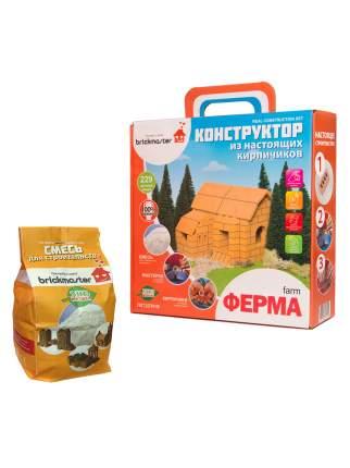 Набор для строительства Brickmaster Конструктор Ферма + Смесь для строительства