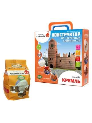 Набор для строительства Brickmaster Конструктор Кремль + Смесь для строительства