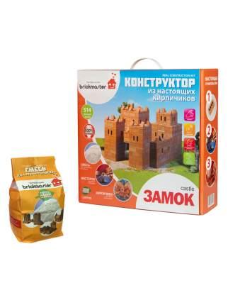 Набор для строительства Brickmaster Конструктор Замок + Смесь для строительства