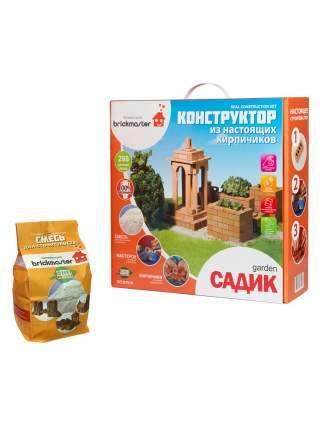 Набор для строительства Brickmaster Конструктор Садик + Смесь для строительства