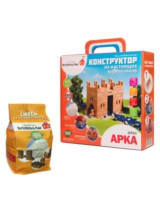 Набор для строительства Brickmaster Конструктор Арка + Смесь для строительства