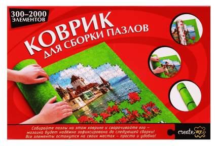 """Коврик для пазлов """"Рыжий кот"""", от 300 до 2000 элементов, арт. П-5235"""
