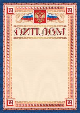 Диплом (с гербом и флагом, рамка красные квадраты) (упаковка 200шт)