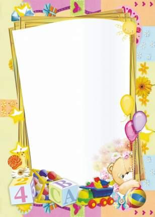 Грамота-рамка с детским дизайном