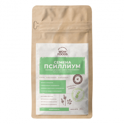 Псиллиума, семена WOWFOODS молотые цельные семена подорожника 350 г