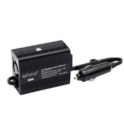 Автомобильный инвертор Eplutus PW-150 (Черный)