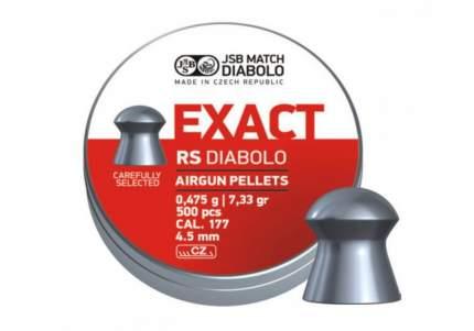 Пули для пневматики JSB EXACT RS Diabolo 4,52 мм 0,475 гр 500 шт
