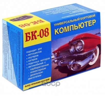 Компьютер бортовой БК-08