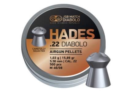 Пули для пневматики JSB Diabolo HADES 5,5 мм 1,03 г 500 шт