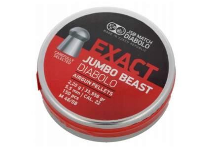 Пули для пневматики JSB EXACT Jumbo Beast Diabolo 5,52 мм, 2,2 гр, 150 шт