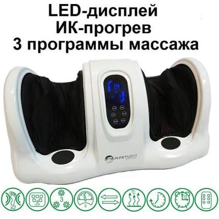 Массажер для ног с ИК-прогревом и LED-дисплеем Angel Feet FITSTUDIO