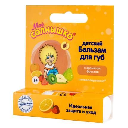 Бальзам для губ «мое солнышко» фрукты 2,8 гр в/ф