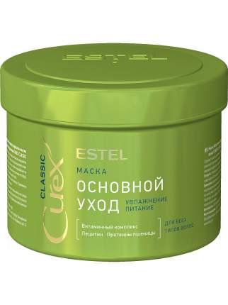 Маска для волос Estel Professional Curex Classic 500 мл