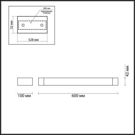 Настенный светодиодный светильник Odeon Light Arno 3888/18WB
