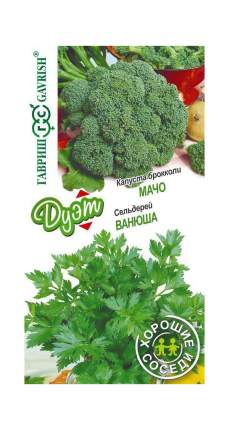 Семена овощей Гавриш Капуста брокколи Мачо F1 0,2 г + сельдерей Ванюша 0,3 г 10 пакетов