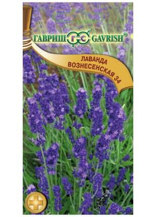 Семена цветов Гавриш Лаванда узколистная Вознесенская 34 0,05 г