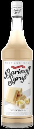 Сироп !Barinoff Белый шоколад 1л (для кофе, коктейлей и выпечки)