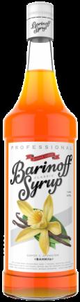 Сироп !Barinoff Ваниль 1л (для кофе, коктейлей и выпечки)
