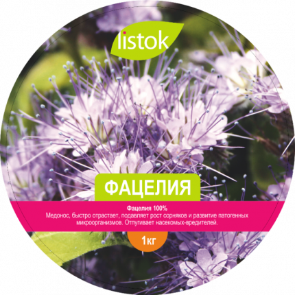 Семена газонных трав и сидератов Русский огород Сидерат Listok Фацелия 1000 г