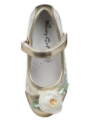 Туфли для девочек Honey Girl, цв. золотистый, р-р 26