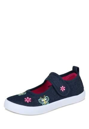 Туфли для девочек Honey Girl, цв. темно-синий, р-р 24