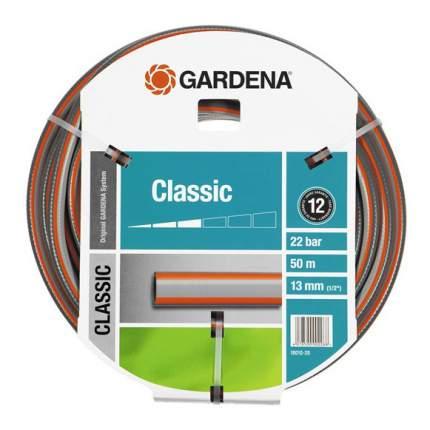 "Шланг для полива Gardena Classic 1/2"" 08010-20.000.00 50 м"