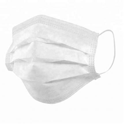 Защитная маска HYPNOZ 50 шт.