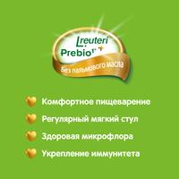 Молочная смесь Nestogen с пребиотиками от 18 мес. 350 г