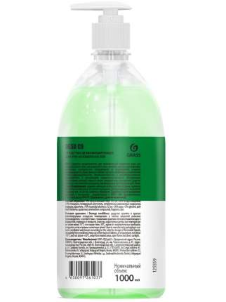 Дезинфицирующее средство на основе изопропилового спирта DESO C9 ананас 1000 мл