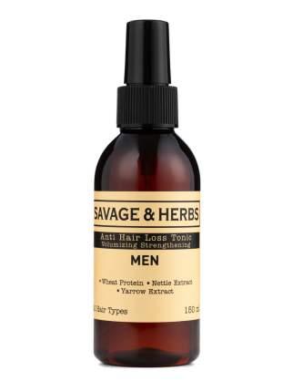 Мужской травяной тоник-спрей Savage&Herbs против выпадения волос 150 мл