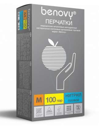 Перчатки нитриловые смотровые н/с Benovy MNFT003B30/XS/голубой 100 пар