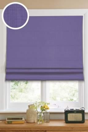 Римские шторы Eskar 1018080 фиолетовый 160х8