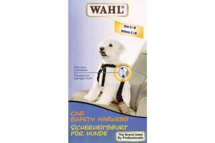 Ремень безопасности для собаки в машине Wah. Размер S/M