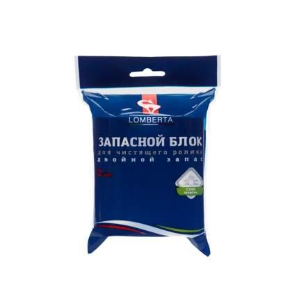 Запасные валики для чистки Lomberta 2*50 листов