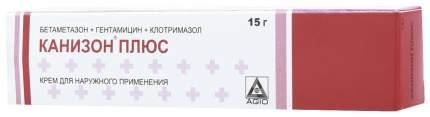 Канизон Плюс крем наружный туба 15 г