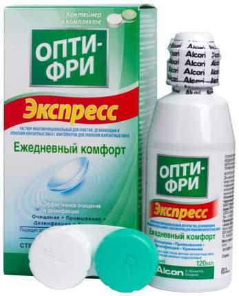Опти-Фри Экспресс раствор для линз многофункциональный 120 мл N1