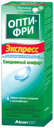 Опти-Фри Экспресс раствор для линз многофункциональный 355 мл N1
