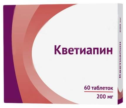 Кветиапин таблетки, покрытые пленочной оболочкой 200 мг №60
