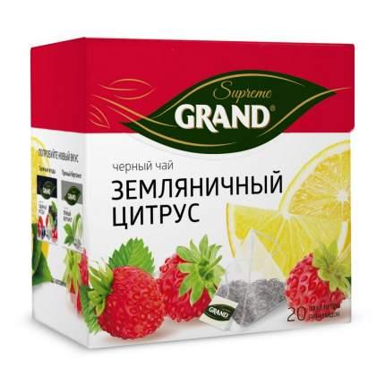 """Чай Grand """"Земляничный Цитрус"""", черный с добавками, 20 пирамидок"""