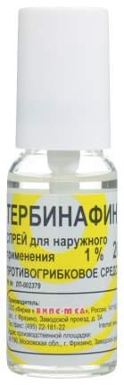 Тербинафин спрей для наруж.прим.1% фл.20 г