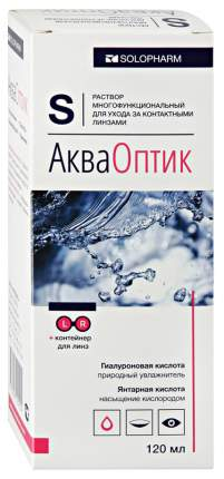 АкваОптик раствор для ухода за контактными линзами фл.120 мл N1