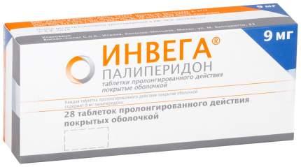 Инвега таблетки п.о. пролонг. действ. 9 мг №28