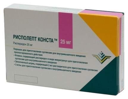 Рисполепт Конста порошок для суспензии для в/м введ. пролонг. 25 мг. фл. с р-лем №1