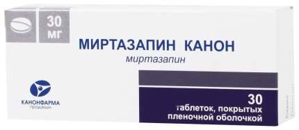 Миртазапин Канон таблетки, покрытые пленочной оболочкой 30 мг 30 шт.