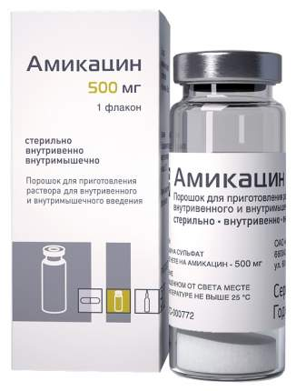 Амикацин порошок д/пригот.р-ра в/в и в/м введ.фл.500 мг №1