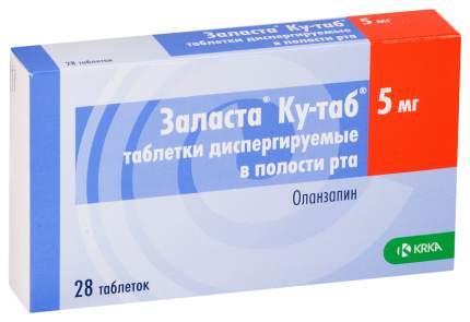 Заласта Ку-таб таблетки диспер.5 мг №28