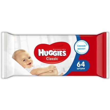 Детские влажные салфетки Huggies Classic, 64 шт.