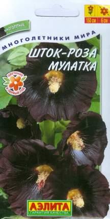 Семена деревьев и кустарников Аэлита Шток-роза Мулатка многолетник