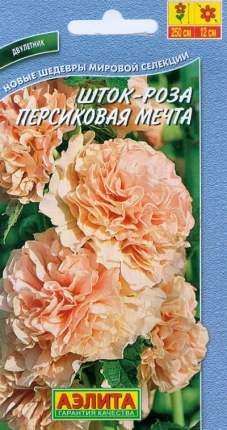 Семена деревьев и кустарников Аэлита Шток-роза Персиковая мечта двулетник